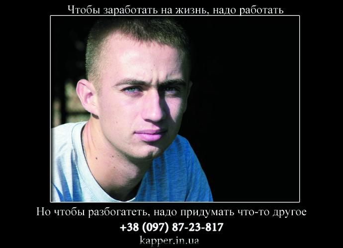 С мобильного в русскоязычной